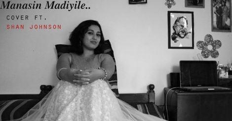 shan-johnson-video-cover