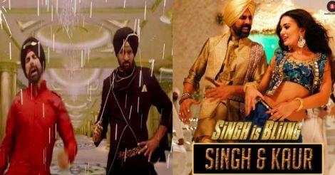 Singh & Kaur