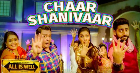 Chaar Shanivaar