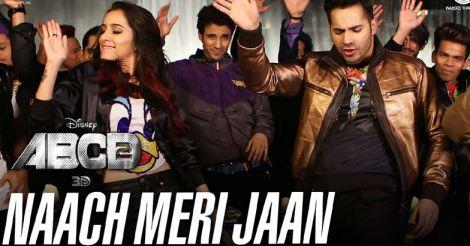 Naach Meri Jaan song