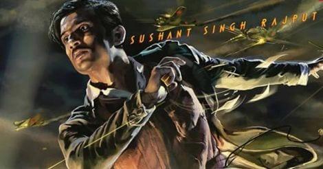 Bach Ke Bakshy Song from the movie Detective Byomkesh Bakshy