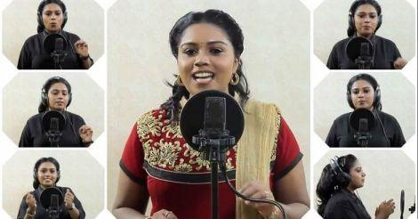 Malayalam A Capella cover song by Soumya Sanathanan