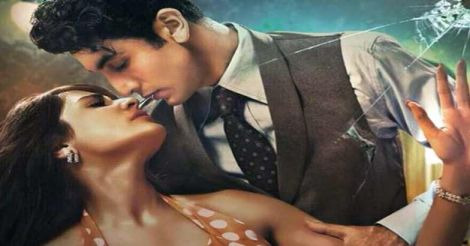 Behroopia song from Bombay Velvet