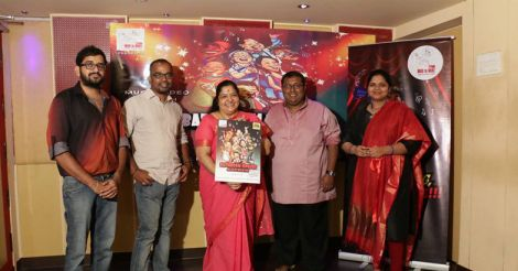 chithra-launch-mug-to-mike-album-in-chennai