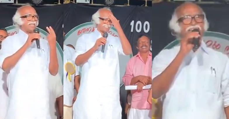 Kadannappalli-Ramachandran