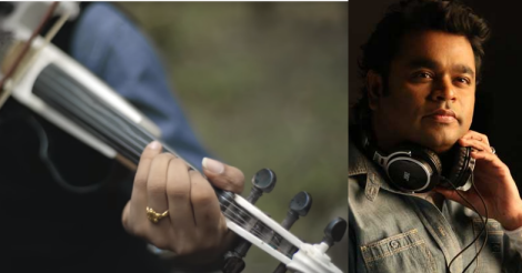 violin-ar