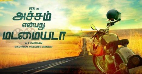 Acham-Enbathu-Madamaiyada-Movie-poster