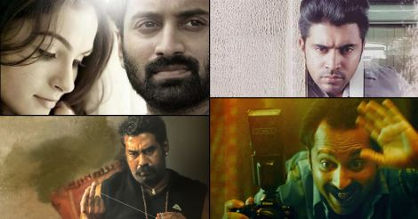 malayalam-film-songs-trend