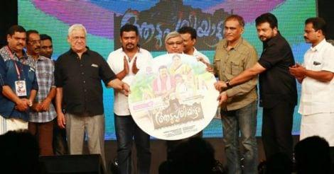 aadu-piliyattam-audio-launch