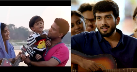 poomaram-song-little-kid