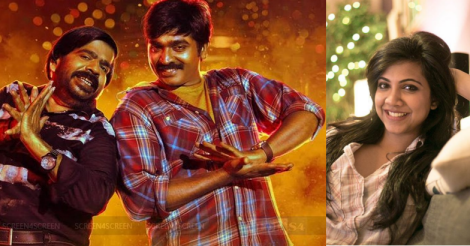 vijay-sethupathi-happy-new-year