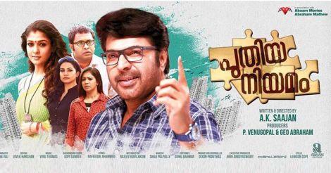 Puthiya-niyamam-review