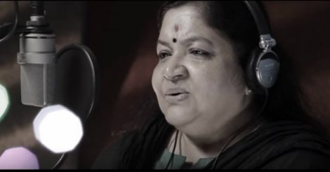chithra-lullaby