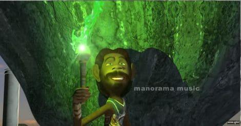 manorama-music-video