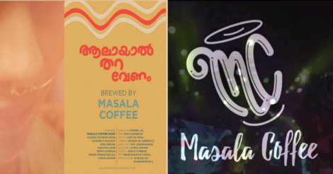 masala-coffee
