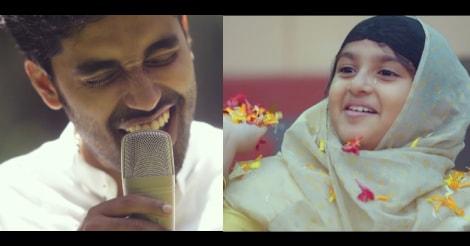 malayali-manka-musical-video