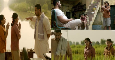 dangal-movie-song