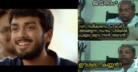 poomaram-songs-trolls