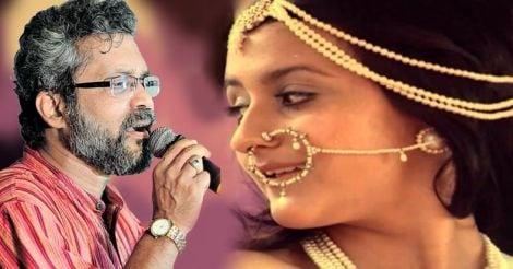 vaishali-movie-song