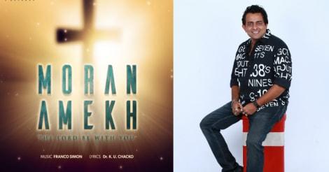 MORAN-AMEKH-FRANCO