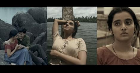 ezra-movie-thambiran-song
