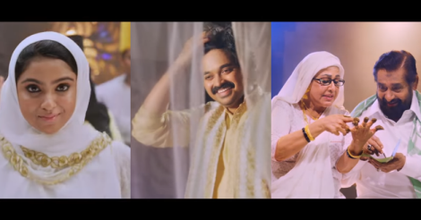 basheerinte-premalekhanam-song