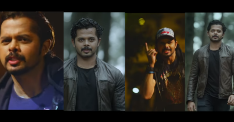 sreesanth-movie-song