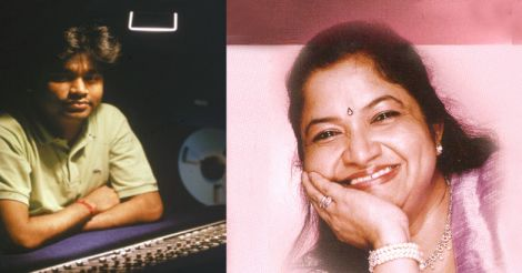 ar-chithra