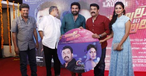 Lailaa O Lailaa music launch