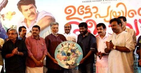 Utopiayile Rajavu Audio Launch