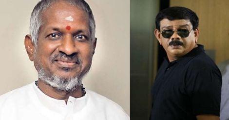 Ilayaraja and Priyadarshan