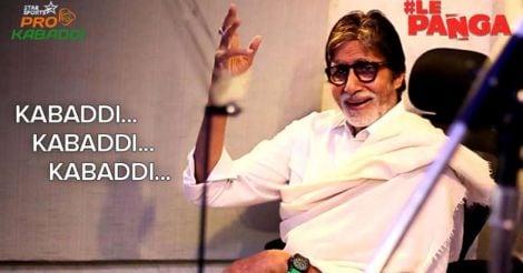 Pro Kabaddi – Amitabh Bachchan