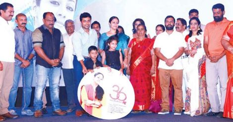 36 Vayadhinile movie audio launch