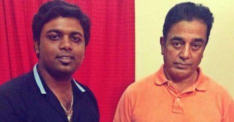 Renjith Unni and Kamal Haasan