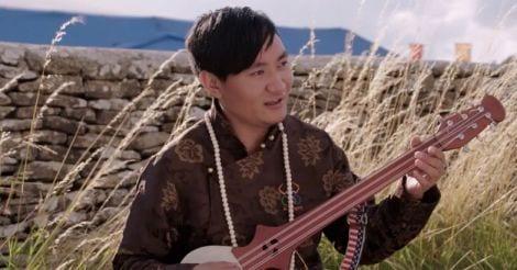 gawang-music