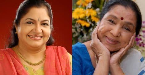 Chithra - Asha Bhosle