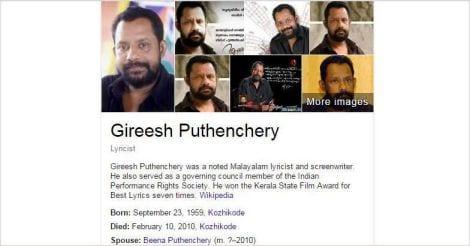 Gireesh Puthenchery - Wiki Page