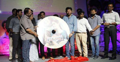 'Kohinoor' Audio Launch