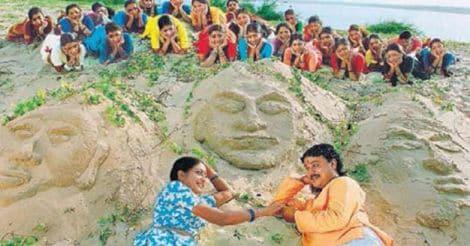 ചാന്തുപൊട്ട് സിനിമയിലെ 'ഓമനപ്പുഴ കടപ്പുറത്തിൻ...' ഗാനരംഗം