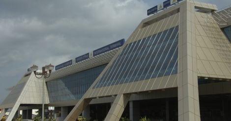 Calicut airport
