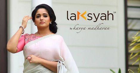 lakshya-kavya
