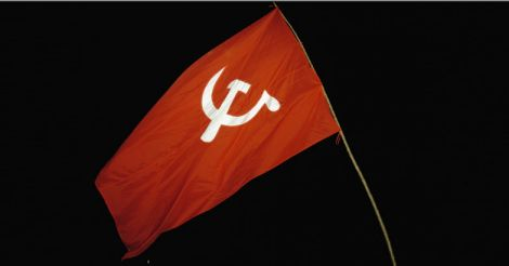 CPM FLAG