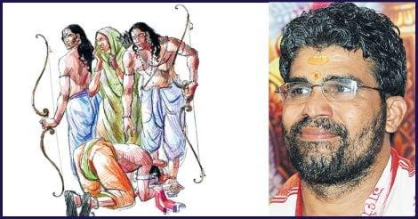 ramayanam-image-and-swamy-udith-chaithanya