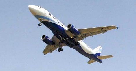 AIRCRAFT-M&A/