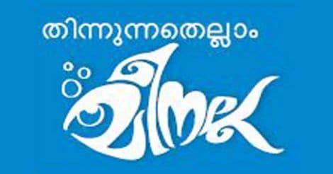 fish-series-logo