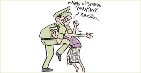 police-sketch