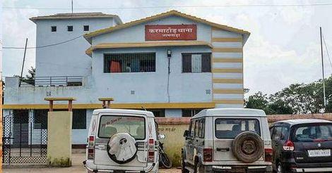 Jamtara-police-station