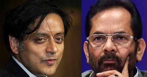 Shashi-Tharoor,-Mukhtar-Abbas-Naqvi