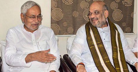 Nitish Kumar and Amit Shah