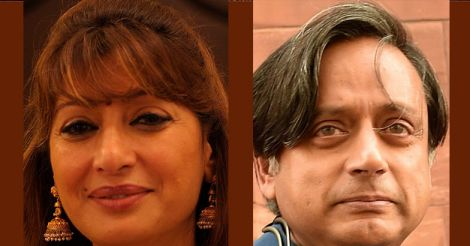 Sunanda-Tharoor